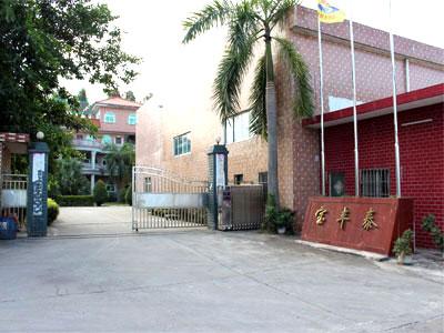 厂fangda门